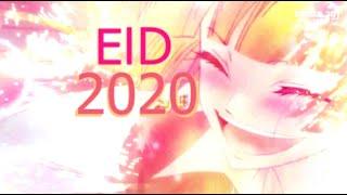 عيد 2020 - تباشير الفرح - AMV
