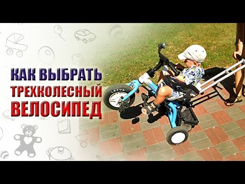 N Купить детский велосипед Киев, Харьков, Днепропетровск