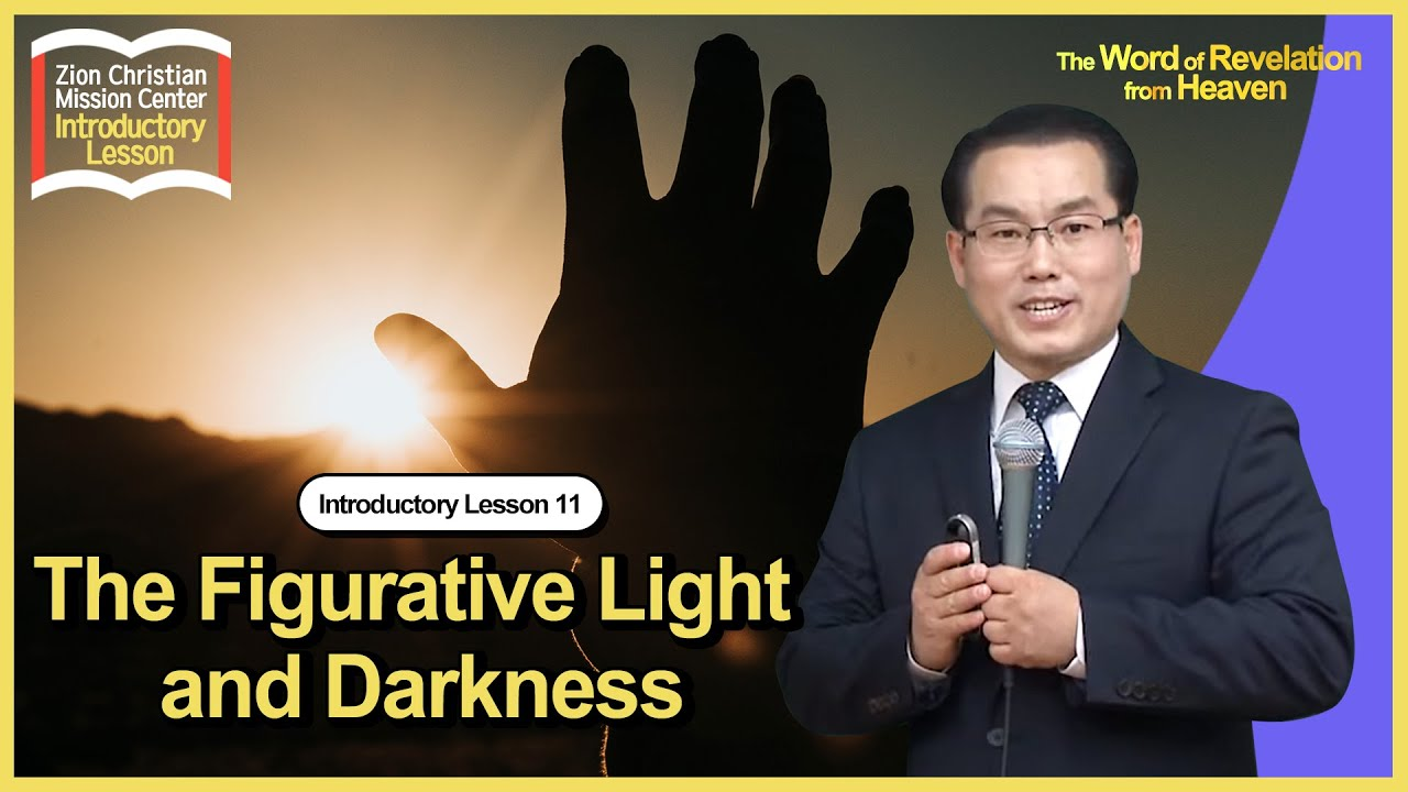 Download [Primary 11] The Figurative Light and Darkness ㅣ Shincheonji Church of Jesus