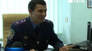 Убойный отдел Змиевского РО милиции