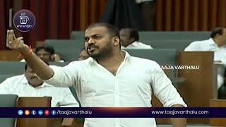 AP Minister P.Anil Kumar Yadav Reaction on TDP MLA Acham Naidu Speech