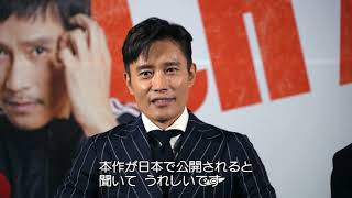 『それだけが、僕の世界』 監督:チェ・ソンヒョン 出演:イ・ビョンホ...