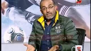"""محمد شبانة """"على الزمالك ان يثبت شعار الكرامة والوطنية بخصوص اسرائيل"""""""