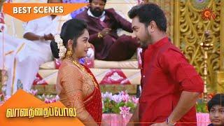 Vanathai Pola - Best Scenes | Full EP free on SUN NXT | 01 May 2021 | Sun TV | Tamil Serial