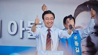 [검사외전] 강동원 붐바스틱