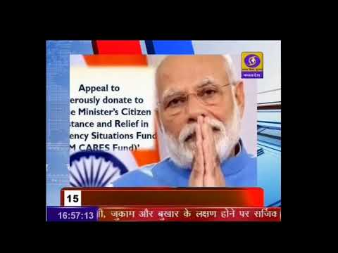 Madhya Pradesh News- Doordarshan Live Stream