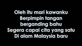 MALAYSIA BARU MPCK