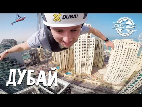Что посмотреть и чем заняться в Дубае   Часть 2