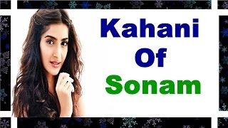 सोनम कपूर जीवनी और कहानी || Sonam Kapoor Life Story Not Only Biography || By KSK