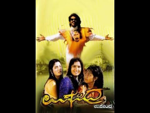 Upendra 1999 - Kannada - Upendra, Raveena...
