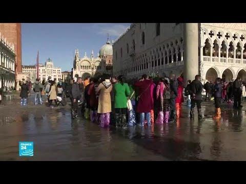 إيطاليا تعلن حالة الطوارئ في البندقية إثر فيضان هو الأكبر منذ 50 عاما!!  - نشر قبل 47 دقيقة