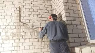 Резка и штробление стены