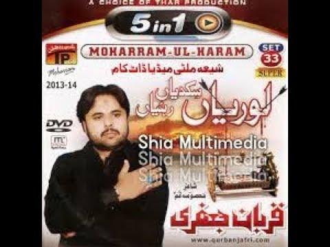 Qurban Jafri Nohay 2009 Adrakni Lajpal Raza 1 in 8 play list nohay 2009 thumbnail