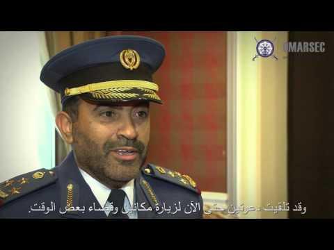 QMARSEC 2015 INTERVIEW | Staff Brigadier Pilot Mohammed A  AL Mannai