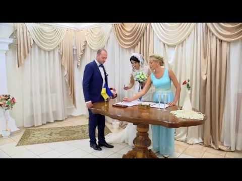 Регистрация в Печерском ЗАГСе. Видео для Кирилла и Елены.