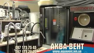 видео Обслуживание и ремонт бассейнов в Черногории