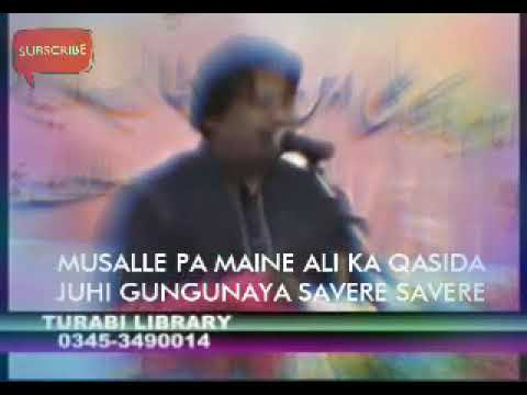 Musalle Pe Ne,Ali Ka Qasida lyrics by kayani Jabir