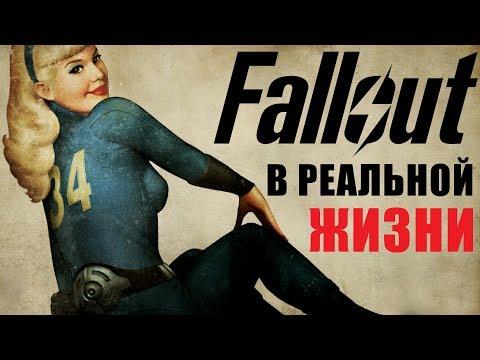 ИгроСториз: Fallout и