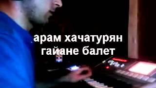 самара клавишник-НУ ПОГОДИ БАЛЕТ