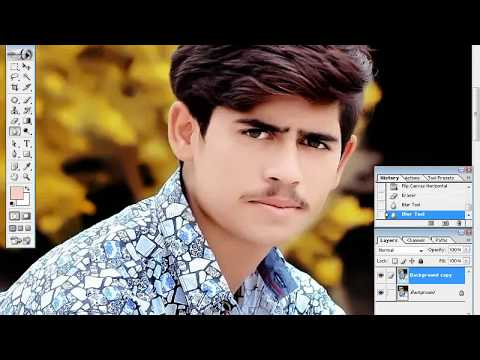 How to Edit DSLR Nikon Camera Pictures | In Adobe Photoshop 7.0 Easily | 2018 |