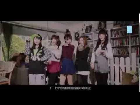 SNH48 - 爱的幸运曲奇 (恋するフォーチュンクッキー) Christmas Ver. MV