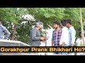 Gorakhpur Prank |Bhikhari ho? Prank 2018| in India TOP Tv Time of Prank tv