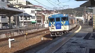 観光列車「瀬戸内マリンビュー」 尾道駅入線