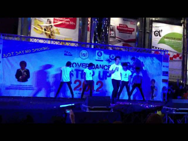 Uncensor cover Nu'est(뉴이스트) - SSS Dance Step Up [Final] @ Siam Paragon 120915 Travel Video