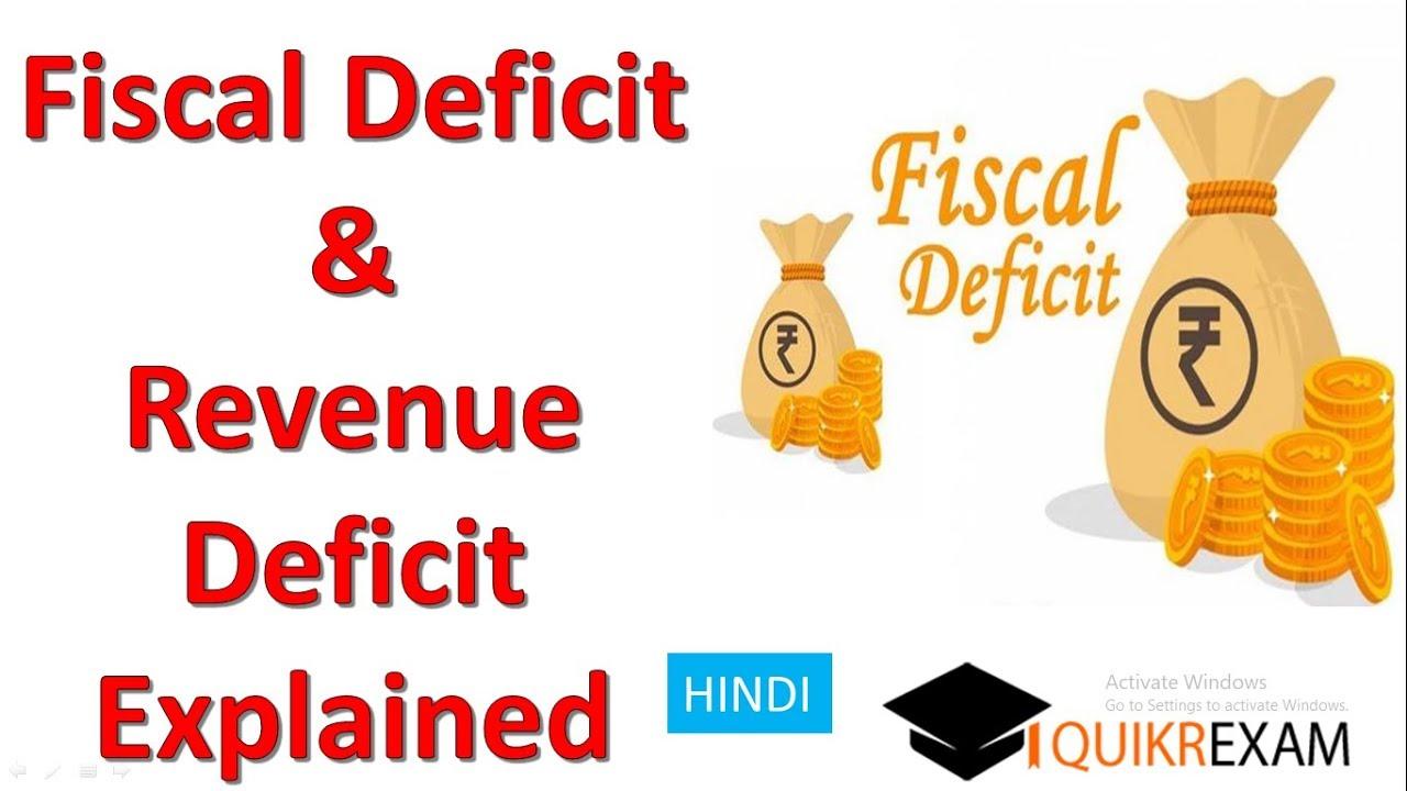 Image result for Revenue Deficit