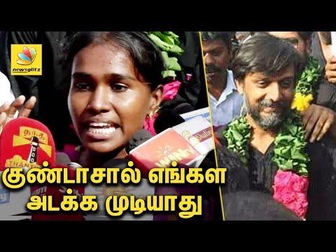குண்டாசால் எங்கள அடக்க முடியாது |  Thirumurugan Gandhi  Released From Goondas Act