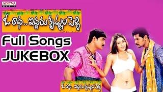 Oka Radha Iddaru Krishnulu Pelli Telugu Movie Songs Jukebox II Srikanth, Prabhudeva, Namitha