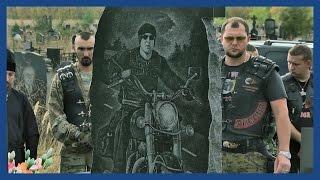 The Night Wolves MC: Vladimir Putin's Motorbiking Militia Of Luhansk | Guardian Docs