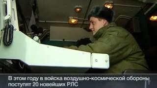 Гамма С   новейшая станция слежения  2013