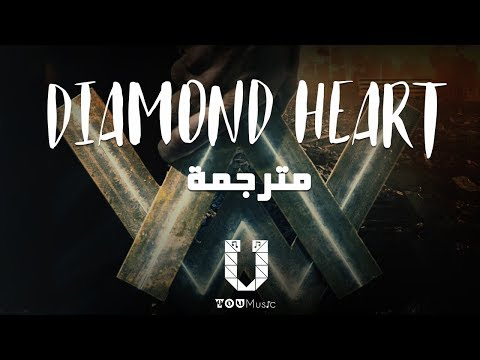 Alan Walker - Diamond Heart (feat. Sophia Somajo) مترجمة