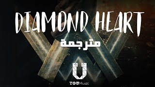Alan Walker Diamond Heart