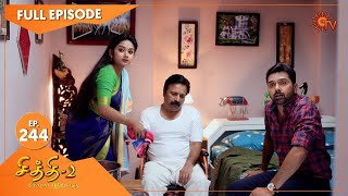 Chithi 2 - Ep 244 | 01 Mar 2021 | Sun TV Serial | Tamil Serial
