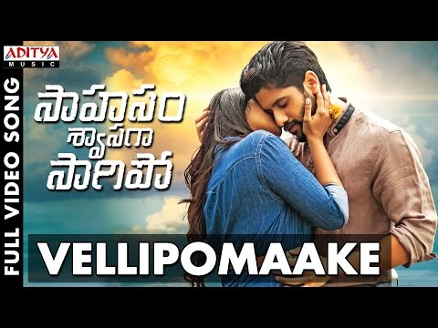 Vellipomaake Full Video Song | Saahasam...