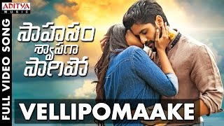 Vellipomaake Full Video Song  Saahasam Swaasaga Saagipo Full Video Songs  Nagachaitanya, Manjima