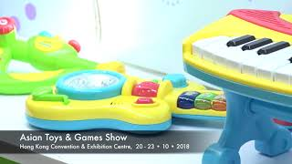 2017 Asian Toys & Game Show