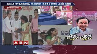 PM Modi And YS Jagan Birthday Wishes To Telangana CM KCR | ABN Telugu