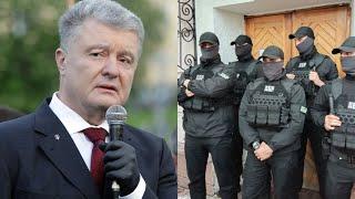 Скандал с Порошенко набирает обороты - СПЕЦНАЗ пошёл на Петю! Народ хлопает стоя: наконец-то!