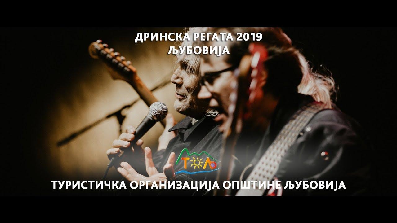 Riblja čorba - Amsterdam - (Live) - (Drinska regata 2019 Ljubovija)