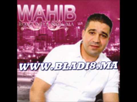 WAHIB BARAH CHEB EL TÉLÉCHARGER RIR