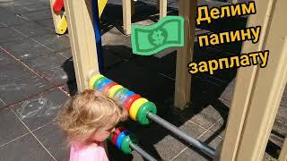 #ZlataShow - Делим папину зарплату))