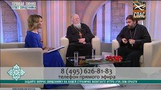 видео Встреча с Константином Смирновым