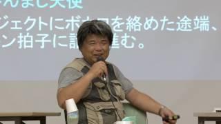 2017/7/9にNT金沢2017で開催されたトークセッションです。 野尻抱介先生...