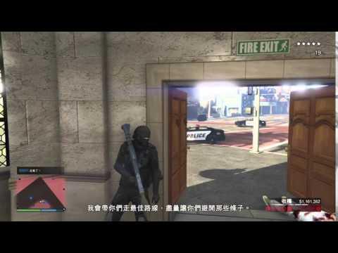 「Fat Cat」PS4遊戲-「GTA Online」-『你有看到嗎!?』!