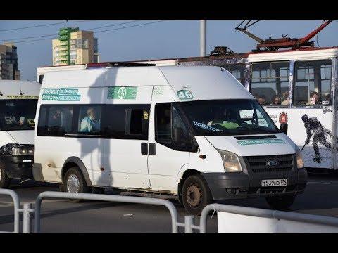 Проверка маршруток в Челябинске
