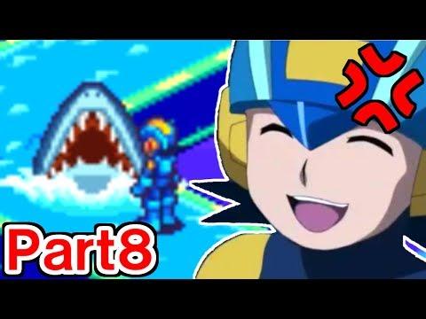 【マジでヤバい】ボスより厄介なサメ現る。ロックマンエグゼ6電脳獣グレイガ実況part8