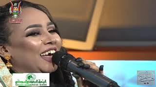 وليدي حِيلو ● هدى عربي \